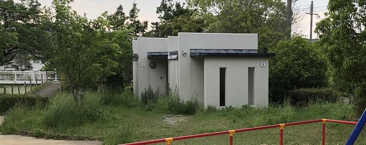 有馬川遊歩道の公共トイレ