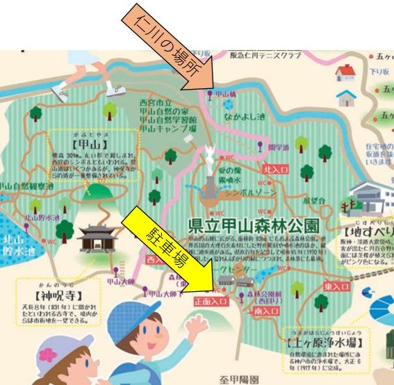 甲山森林公園の地図と仁川の場所